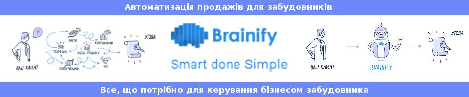 Brainify